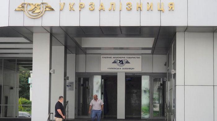 Укрзализныця разместит евробонды на $300 млн – Интерфакс-Украина