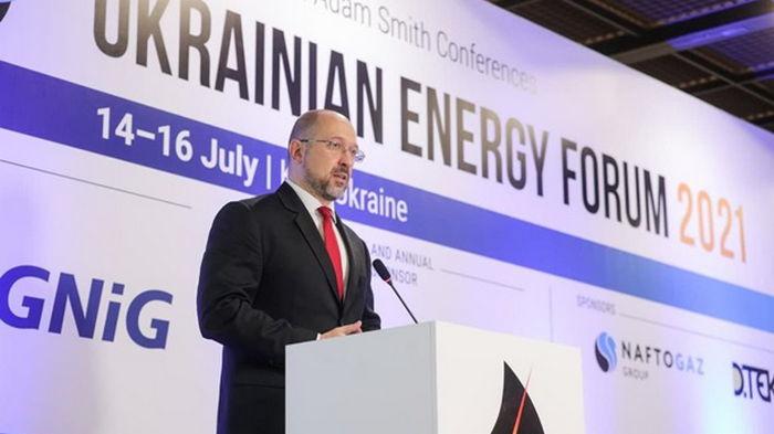 Шмыгаль: На снижение выбросов нужно 100 млрд евро