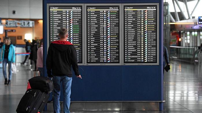Ситуация в международном туризме начала улучшаться – ООН