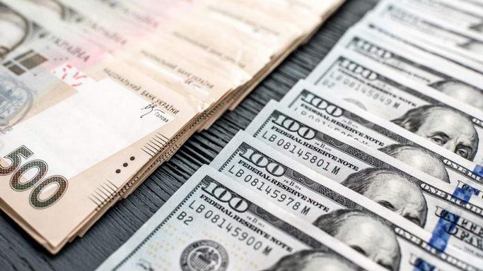 Курсы валют на 9 августа: НБУ резко укрепил гривну