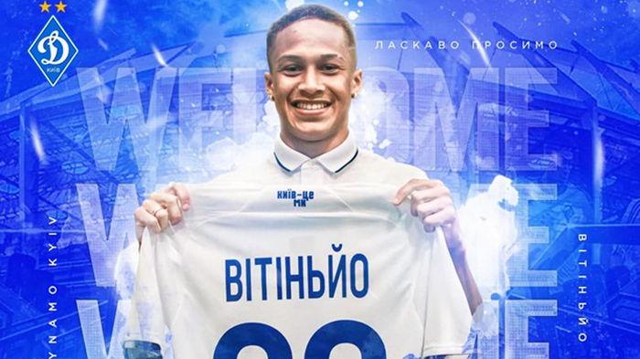 Витиньо стал игроком киевского Динамо