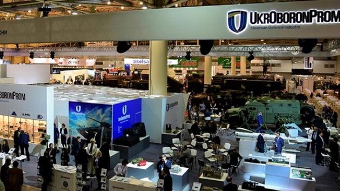 Укроборонпром возьмет на вооружение ИИ