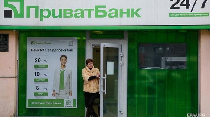 ПриватБанк продаст безнадежные кредиты на 700 млн гривен