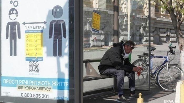 В Украине за соблюдением карантина будут следить с помощью спецкамер