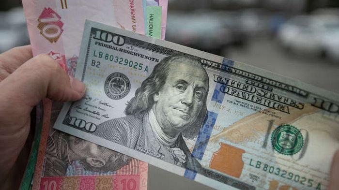 Курсы валют на 22 сентября: гривна немного подешевела