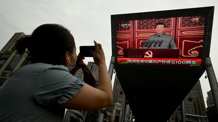 Си Цзиньпин назвал мрачной нынешнюю ситуацию вокруг Тайваня в письме оппозиции