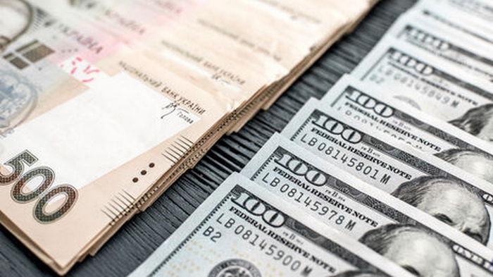 Курсы валют на 27 сентября: гривна ослабла после рекордного роста