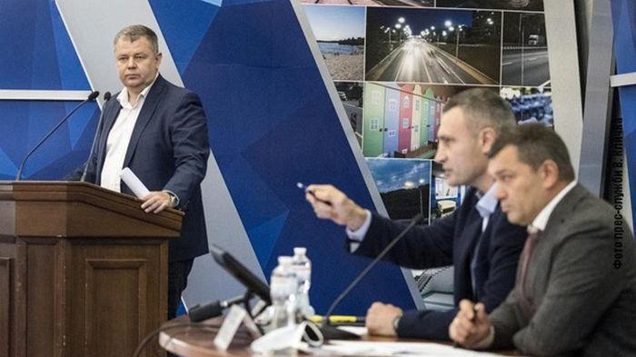 Кличко уволил ответственного за Генплан Киева